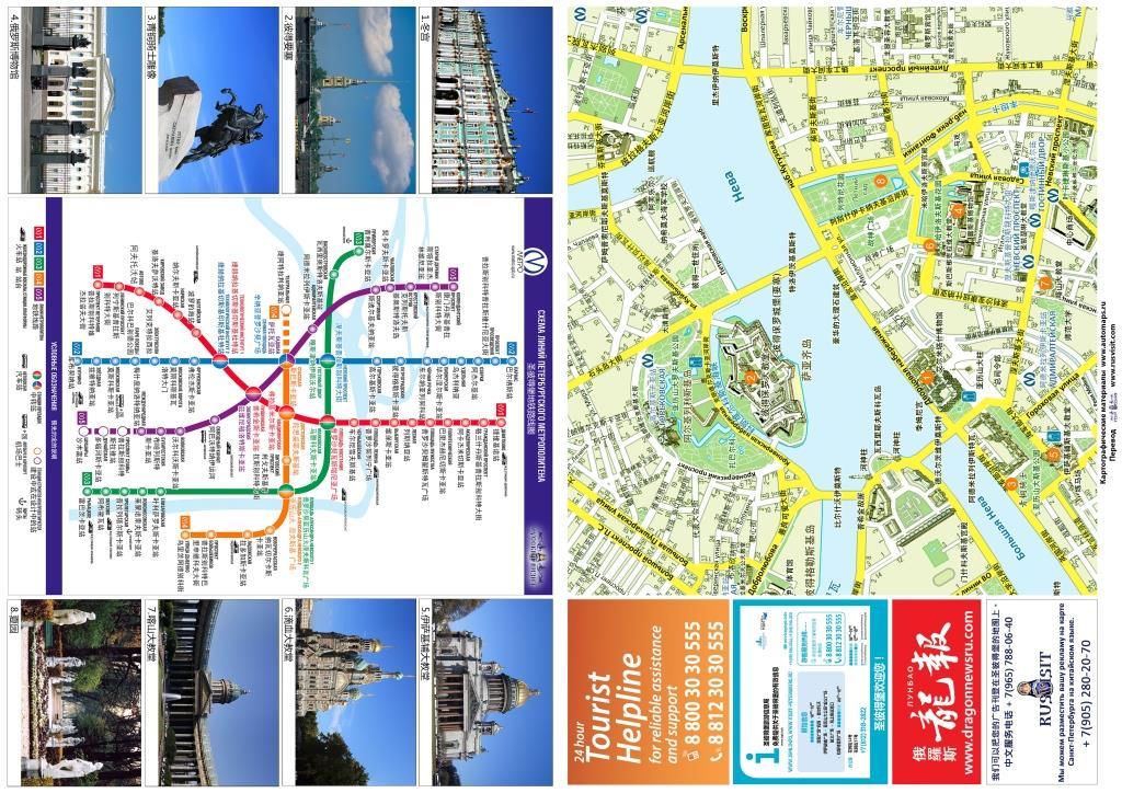 Реклама на карте города